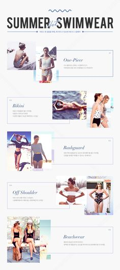 WIZWID:위즈위드 - 글로벌 쇼핑 네트워크 Website Design Inspiration, Website Design Layout, Web Design Inspiration, Layout Design, Design Ideas, Newsletter Layout, Newsletter Design, Leaflet Design, Presentation Layout