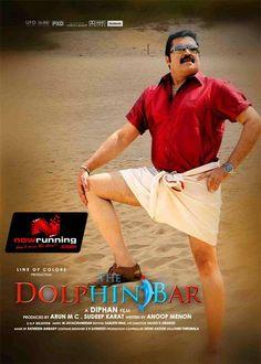Suresh Gopi In Dolphin Bar