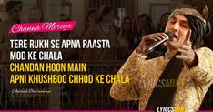 """6 Soulful Quotes from Sad-song of the year – """"Channa Mereya"""" Best Lyrics Quotes, Soul Quotes, Movie Quotes, Best Quotes, Beautiful Lyrics, Song Of The Year, Saddest Songs, Acting, Polaroid Film"""