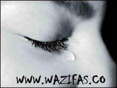 Naraj Dost Ko Manane Ka Wazifa dua amal  Contact Molana JI Phone : +91-7568606325 Whatsapp: +91-7568606325 Contact On Mail :- wazifas0786@gmail.com Website :- www.wazifas.co