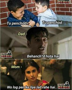 Most Hilarious Memes, Extremely Funny Jokes, Funny Fun Facts, Latest Funny Jokes, Funny Jokes In Hindi, Crazy Funny Memes, Funniest Memes, Random Facts, Funny Puns