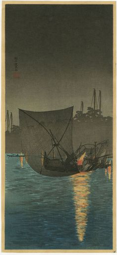 Shotei Japanese Woodblock Print Fishing Nets Set for Evening Catch 1936 Hiroaki | eBay