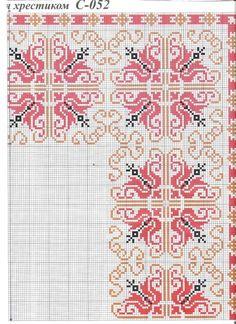 Brilliant Cross Stitch Embroidery Tips Ideas. Mesmerizing Cross Stitch Embroidery Tips Ideas. Cross Stitch Love, Cross Stitch Borders, Cross Stitch Samplers, Cross Stitch Designs, Cross Stitching, Cross Stitch Patterns, Ribbon Embroidery, Cross Stitch Embroidery, Embroidery Patterns