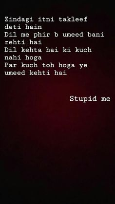 My Diary Quotes, Shyari Quotes, Snap Quotes, Real Life Quotes, Hurt Quotes, Reality Quotes, Mood Quotes, Meaningful Quotes, Inspirational Quotes