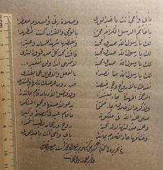 محمدﷺ