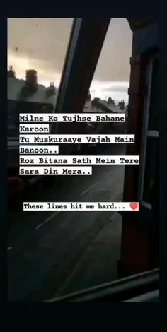 Romantic Love Song, Romantic Song Lyrics, Best Song Lyrics, Romantic Songs Video, Beautiful Songs, Love Songs Hindi, Love Songs For Him, Love Song Quotes, Music Quotes