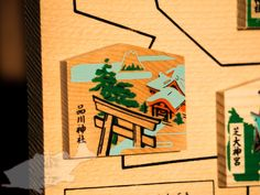 品川神社絵馬