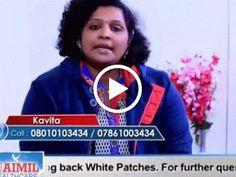Success Story   Leucoderma   Dr. Nitika Kohli   Leucoderma Expert @ AIMIL Healthcare