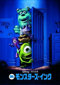 Gallery For > Monsters Inc 2 Poster