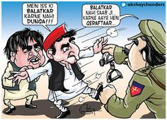 Justoon: UP Minister Prajapati on the run...