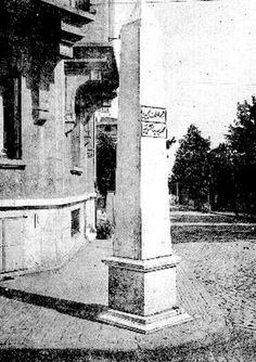 Nişantaşı Kavşağı - İstanbul