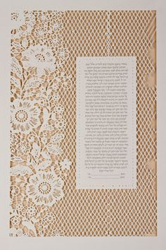The LACE ketubah by RuthMergi on Etsy, $390.00 Please visit our website @ http://jewishhloidays2015.com