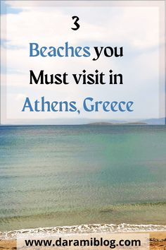 Don't disregard my suggestions, you are going to miss on some amazing must visit beaches! This post will inform you of everything you need to about them. Come and see for yourself. #beaches #travel #lowcost #onabudget Travel Guides, Travel Tips, Best Flight Deals, Places Worth Visiting, Visit Greece, Beach Aesthetic, Beach Fun, European Travel, Beautiful Beaches