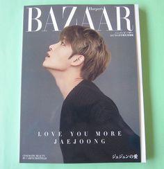 Harper's BAZAAR 2017 June Kim Jae Joong  Special Edition JYJ TVXQ Japan magazine