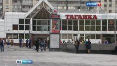 Реконструкция вернула Таганской площади привлекательный вид (видео)
