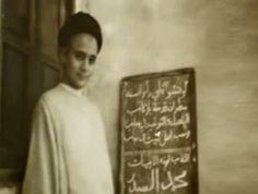 السيد الشهيد محمد محمد الصدر قدس سره الشريف