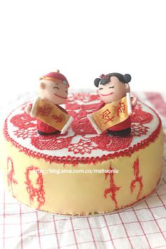 Fantastically cute Chinese New Year Cake