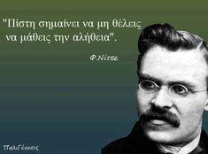 Greek Quotes, Life Is Good, Life Quotes, Sayings, Edinburgh, Words, Vietnam, London, Ideas