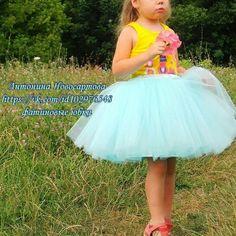 Tulle, Skirts, Fashion, Moda, La Mode, Tutu, Skirt, Fasion, Fashion Models