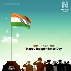 Happy Independence Day Images, Independence Day Poster, Indipendence Day, Distance Love, Soldiers, Special Day, Cities, Celebration, Freedom
