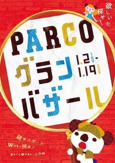 パルコアラ - Google 検索