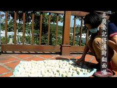 【黃金豆腐乳】5分鐘輕鬆學 - YouTube