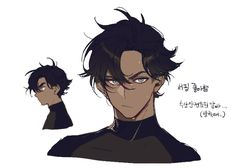 Dude bro, cool love the hair Creds to artist Male Character, Character Drawing, Pretty Art, Cute Art, Cute Anime Guys, Boy Art, Character Design References, Character Design Inspiration, Manga Art
