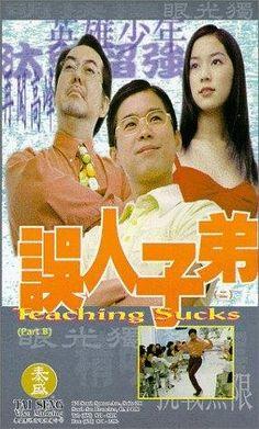 Ng yun ji dai 1997