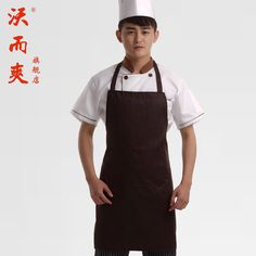 Wal cool restaurant waiter big thick brown fabric aprons chef uniforms Halter Apron-tmall.com day cat
