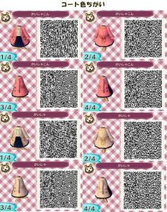 Perfect for Autumn! #animalcrossing #acnl qr code