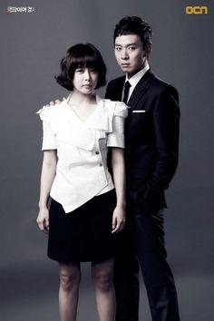 yun jung hoon -- vampire prosecutor