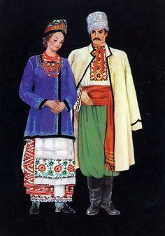 Украинский национальный костюм (по областям)