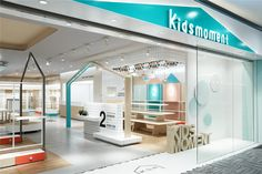 Gallery of Be Kids for One Moment / RIGIdesign - 12