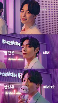 Jimin Selca, Bts Jungkook, Taehyung, Bts Lockscreen, Foto Bts, Bts Love, Bts Group Photos, Journaling, Bts Maknae Line