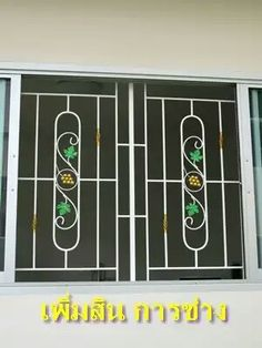 Steel Gate Design, Front Gate Design, Home Stairs Design, House Design, Burglar Bars, Window Grill Design, Fall Bedroom, Front Gates, House Stairs