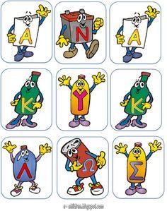 Greek Alphabet, Environmental Education, Classroom Ideas, Recycling, Children, School, Baby, Boys, Kids
