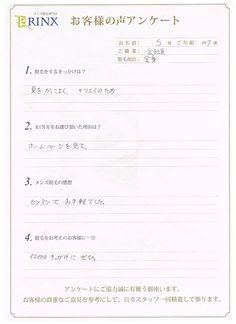 大阪難波店イメージ01