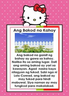Filipino reading passages for kids. Practice reading through these Filipino short passages for your remedial reading session. Passages in. 1st Grade Reading Worksheets, Grade 1 Reading, Classroom Bulletin Boards, Classroom Decor, Short Passage, Visual Aids, Reading Intervention, Tagalog, Reading Passages