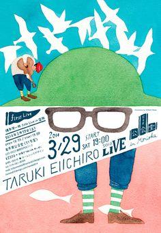 樽木栄一郎 Solo Live in 盛岡 2014年3月29日