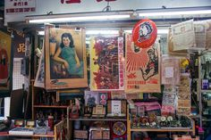 Cat-street-markets-posters-girl-vintage-hong-kong
