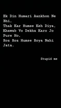 My Diary Quotes, Shyari Quotes, Snap Quotes, Fact Quotes, Mood Quotes, Life Quotes, Joker Quotes, Feeling Hurt Quotes, Mixed Feelings Quotes