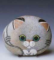 Piedra cabeza gato