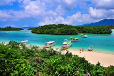 Okinawa & the Southwest Islands Japan
