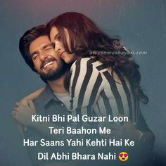 Love Shayari Romantic, Love Quotes For Him Romantic, Love Romantic Poetry, Love Picture Quotes, Couples Quotes Love, Sweet Love Quotes, True Love Quotes, Romantic Dp, Couples Images