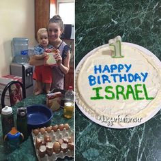 Before Israel's cake was made... and after!