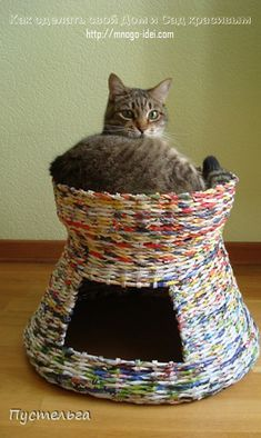 Cat's house out of Newspaper! #weaving