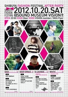 Shibuya fashion festival after party. Sound museum vision 2012