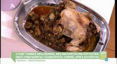 3 ειδών #κρέατα : #χοιρινό, #αρνί και #κοτόπουλο