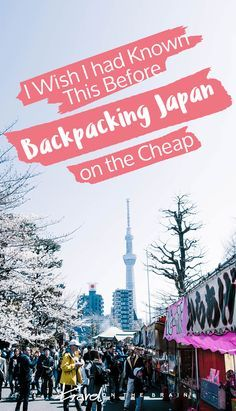 I thought backpacking Japan would go just as smoothly as travelling New Zealand: Just going with the flow and basically winging the entire trip. Japan is not as backpacker friendly and attuned to the backpacker community and as a result, some prior planning is necessary. That being said, there are a lot of conveniences that should not be underestimated and that backpacker-prone countries like Australia and New Zealand could do better, too. So this is what I learned backpacking...