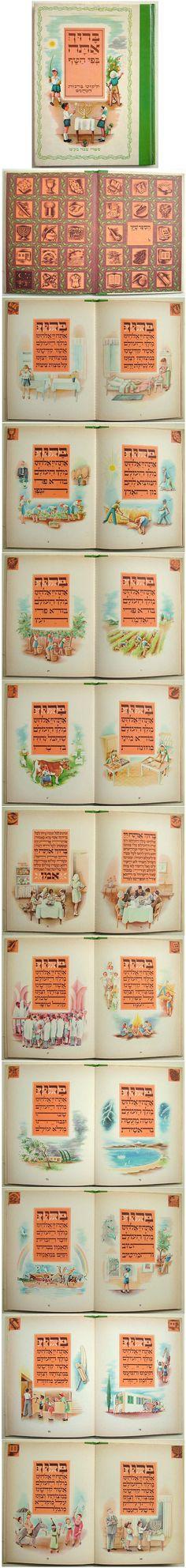 http://judaica-bookstore.0catch.com/2/2882.jpg